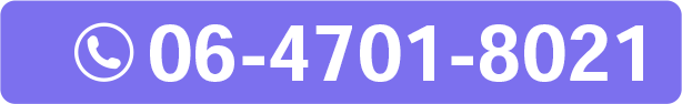 06-4701-8021
